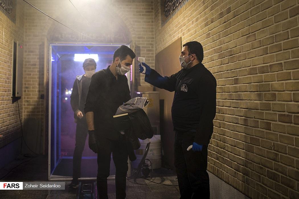 ضدعفونی کردن در حاشیه مراسم احیا + عکس