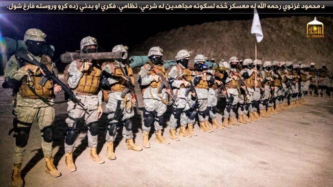 آموزش نیروهای طالبان برای مقابله با داعش + عکس