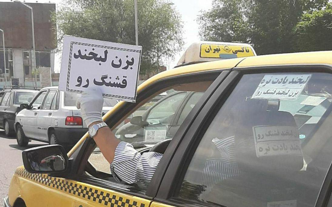 توصیه راننده تاکسی به دیگر رانندگان در ترافیک روزهای کرونایی! + عکس