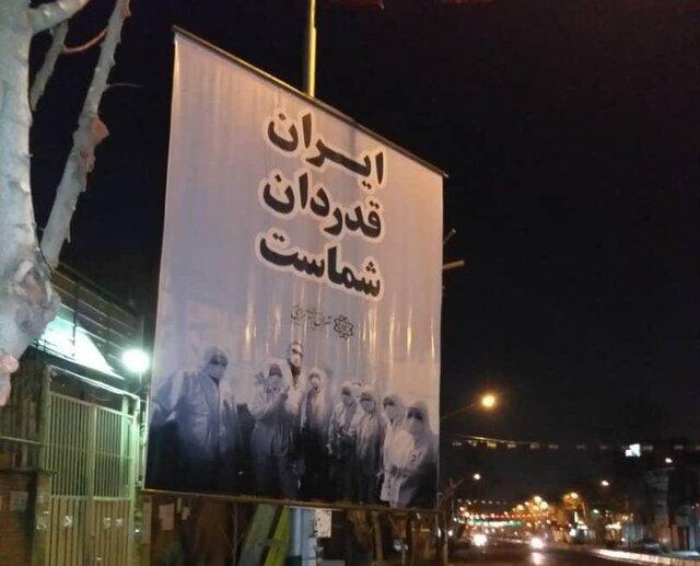 چند پزشک و پرستار ایرانی قربانی کرونا شدند؟