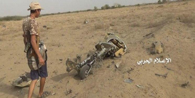 سرنگونی پهپاد ائتلاف سعودی/ تصویر