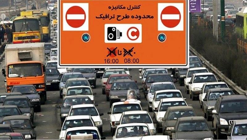 قطعا با اجرای مجدد طرح ترافیک مخالفیم
