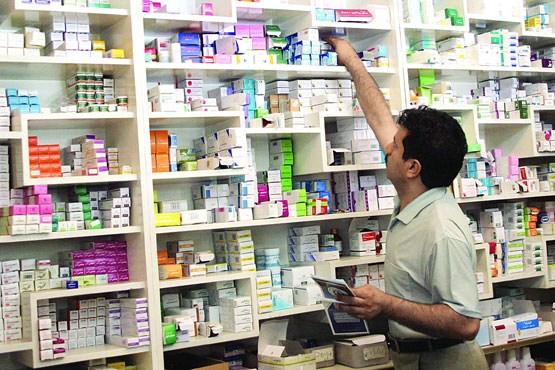 چگونه داروخانههای معتبر را بیابیم؟