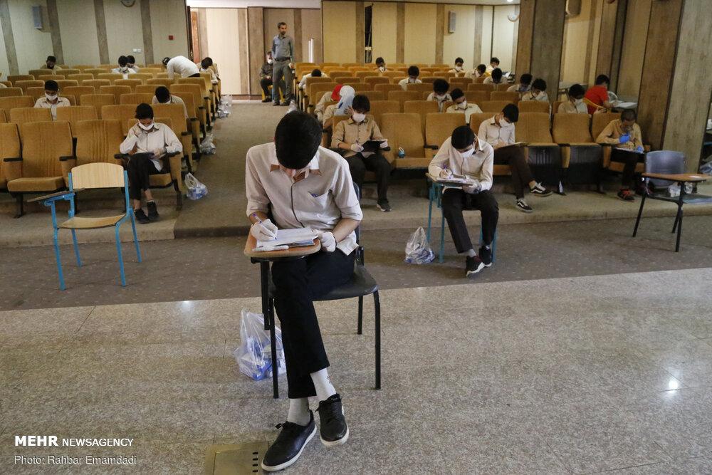 برگزاری امتحانات مدارس با رعایت پروتکل بهداشتی + عکس