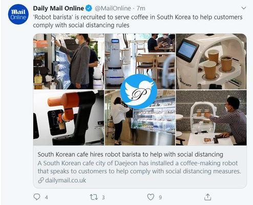 استخدام ربات در کافی شاپ در کره جنوبی + عکس