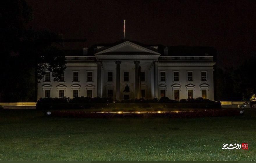 خاموشی کاخ سفید پس از یک شب ناآرام + عکس
