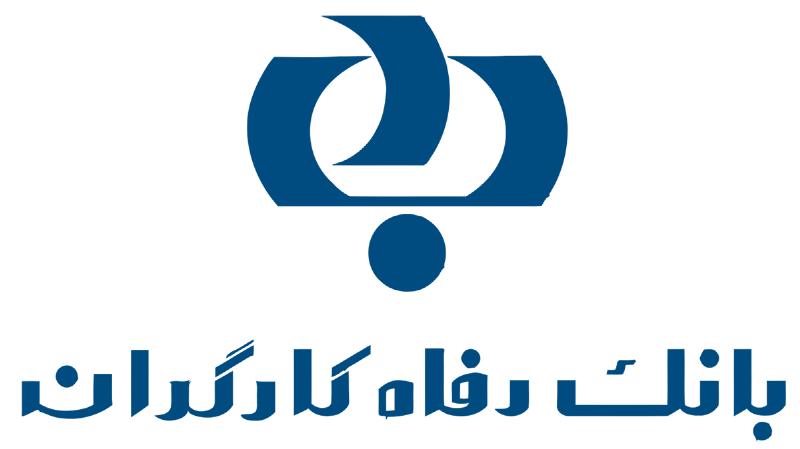 رئیس هیات مدیره بانک رفاه: امنیت؛ الزام بانکداری الکترونیکی