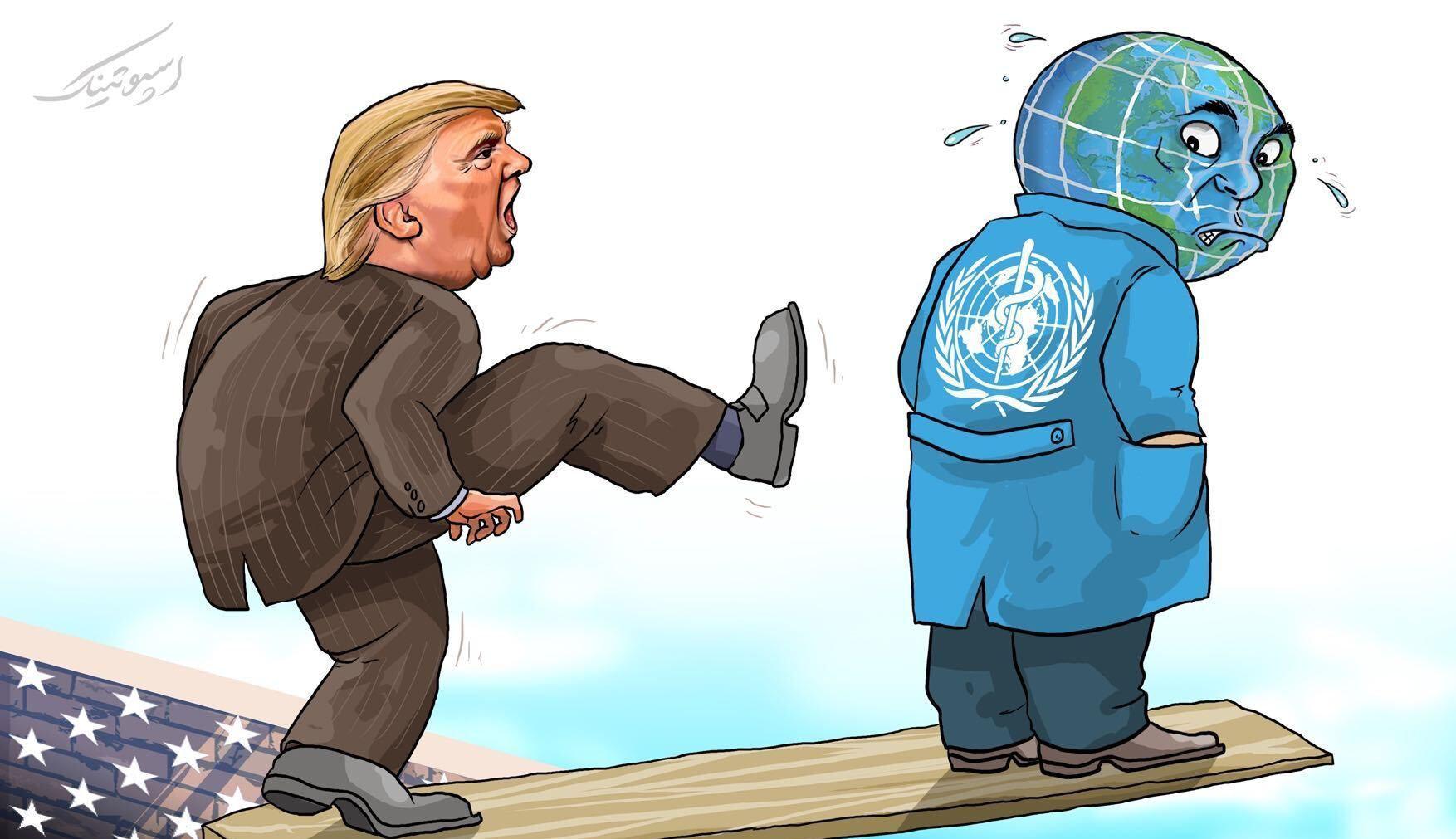 خروج آمریکا از سازمان جهانی بهداشت! + عکس