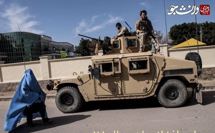 تشابه افغانستان و آمریکا در فاصله ۱۰ سال + عکس