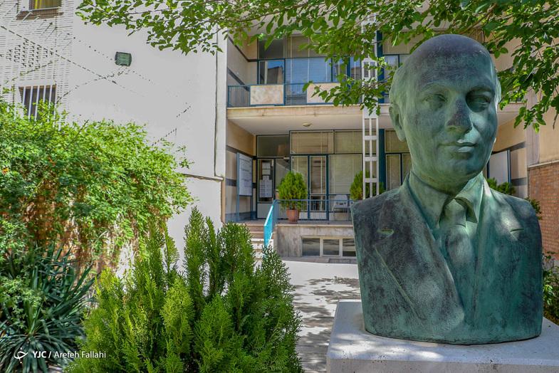 خانه موزه دکتر علی شریعتی در تهران+ تصاویر
