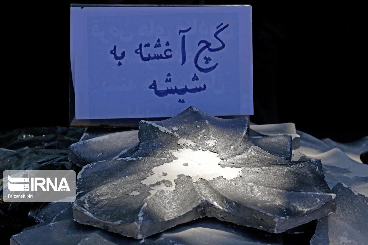 خلاقیت باند بینالمللی مواد مخدر در تهران! + عکس
