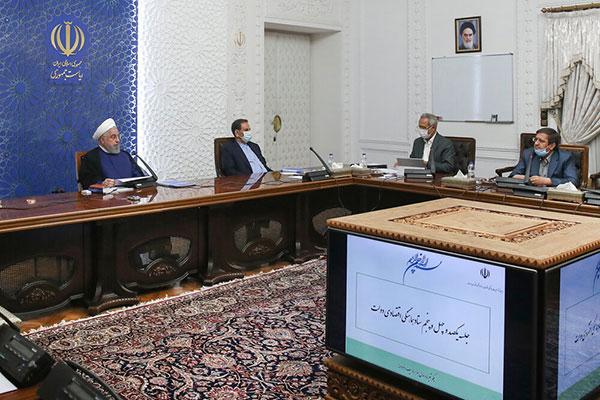 تغییر دکوراسیون اتاق جلسات روحانی + عکس