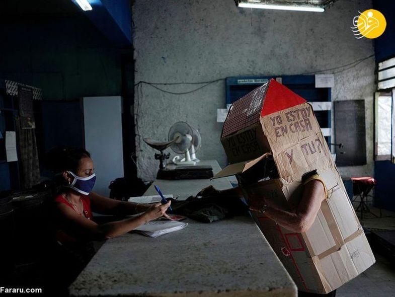 سپر تعجب آور پیرزن کوبایی برای مقابله با کرونا! + عکس