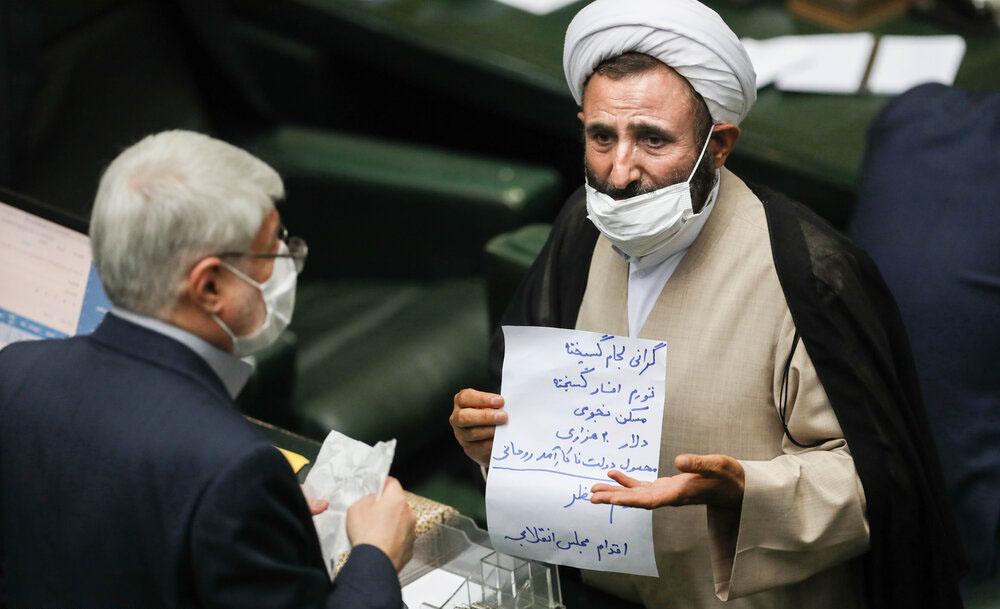 نارضایتی یک نماینده از دولت روحانی + عکس