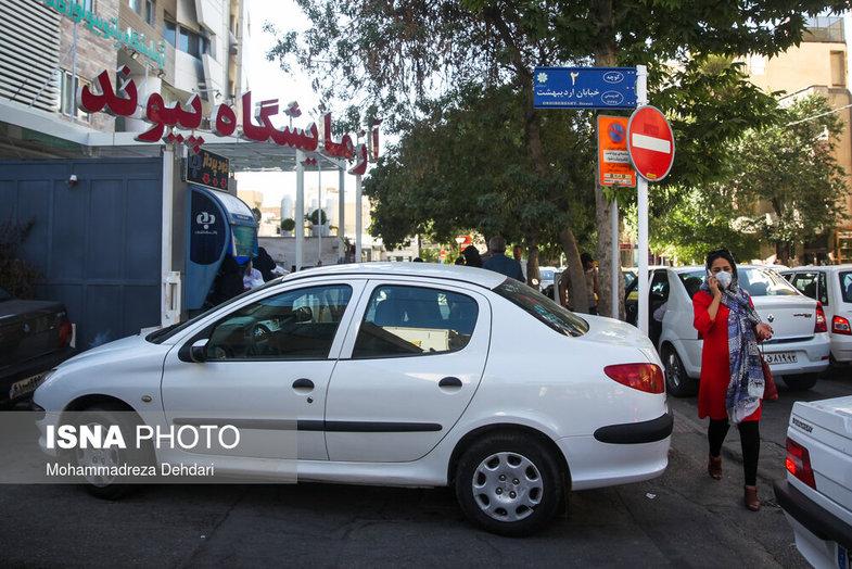 پیادهروهای در تسخیر خودروها+ عکس