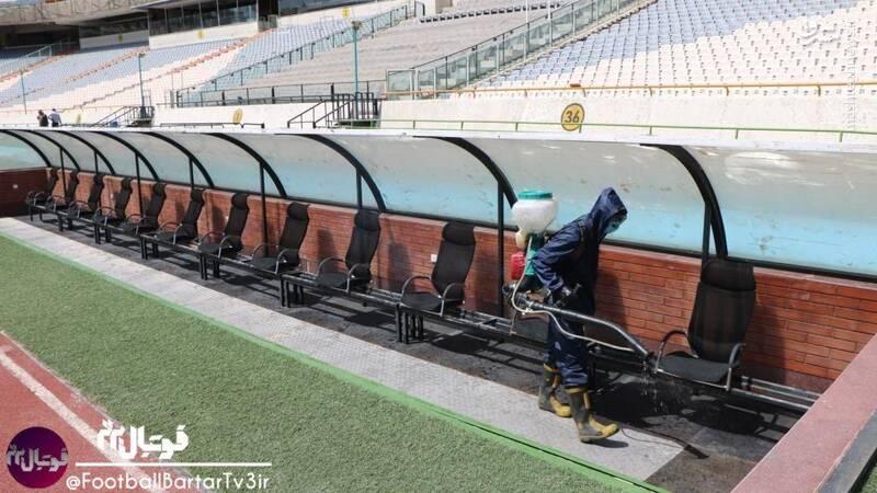 ضدعفونی ورزشگاه آزادی برای بازی استقلال + عکس