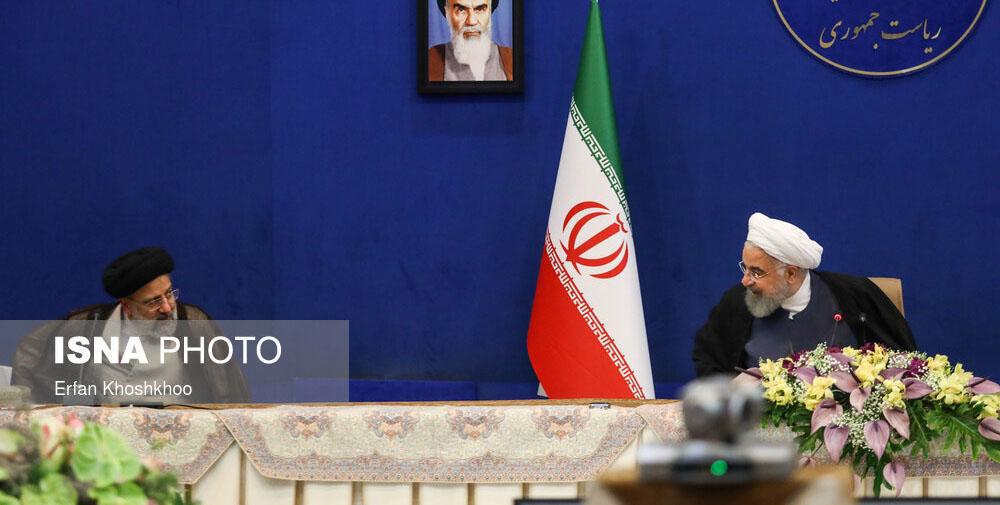 خوش و بش روحانی و رئیسی در جلسه شورای عالی انقلاب فرهنگی + عکس