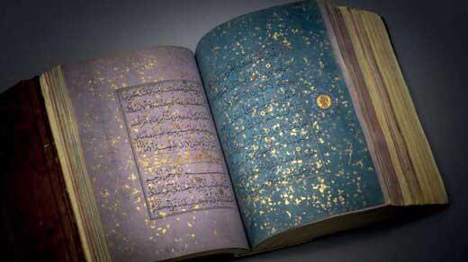 فروش قرآن قدیمی ایرانی به قیمت ۷ میلیون پوند + عکس
