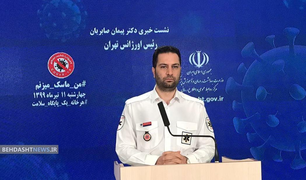 ۱۲۰ نفر از نیروهای اورژانس تهران کرونا گرفته اند