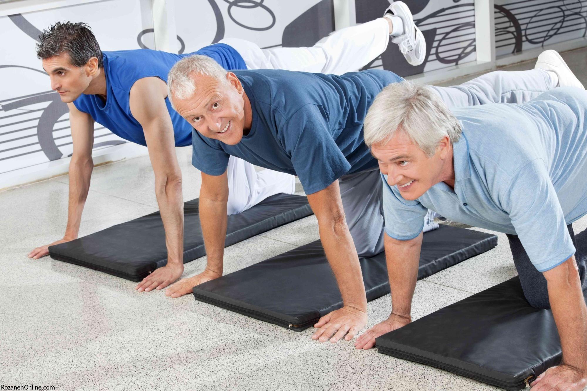 با فعالیت فیزیکی این بیماری ناشی از کهولت سن را دور بزنید