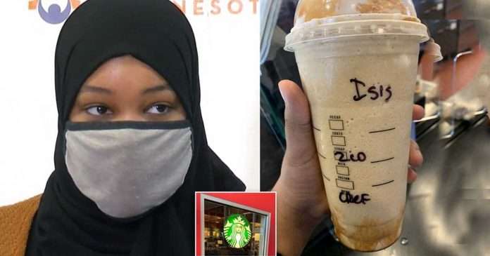 داعش روی نوشیدنی، سبک جدید اسلامهراسی؟ +عکس