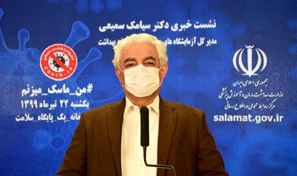 هشدار به آزمایشگاههایی که استانداردهای وزارت بهداشت را رعایت نمیکنند