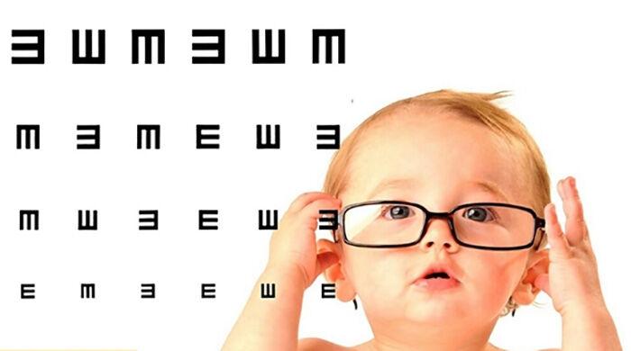 معرفی صاحبان صلاحیت جهت بیناییسنجی