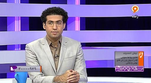 حادثه رانندگی برای مجری ورزشی تلویزیون + عکس