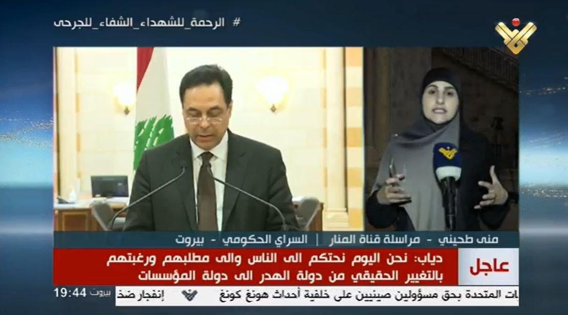 لحظه اعلام استعفای دولت لبنان از تلویزیون + عکس