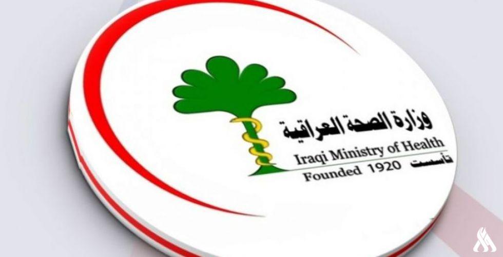 ممنوعیت ورود زائران خارجی به عراق در ایام محرم به دلیل شیوع کرونا