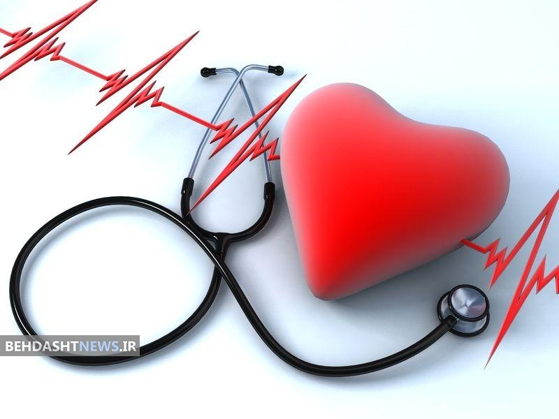 راه های کاهش ریسک بیماری قلبی تا ۹۲ درصد
