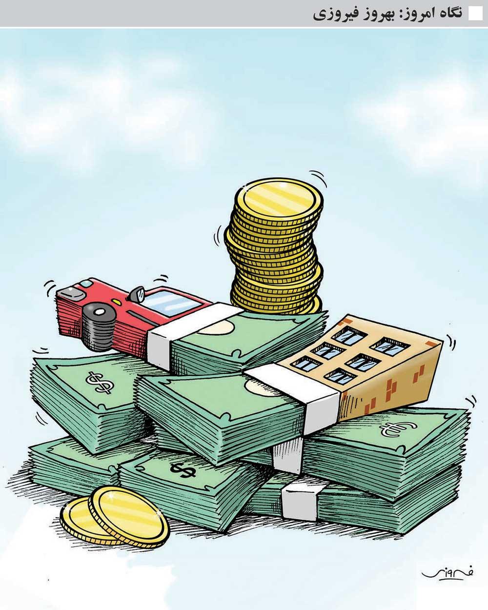 احوالات اوضاع اقتصادی این روزها + عکس