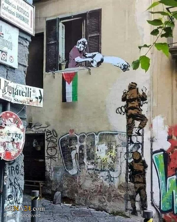 طرح جالب نقاش ایتالیایی درباره فلسطین + عکس