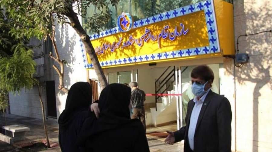 ساختمان جدید سازمان نظام روانشناسی و مشاوره جمهوری اسلامی ایران افتتاح شد
