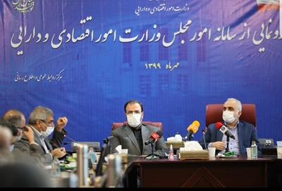وزیر اقتصاد در مراسم رونمایی از سامانه امور مجلس وزارت امور اقتصادی و دارایی
