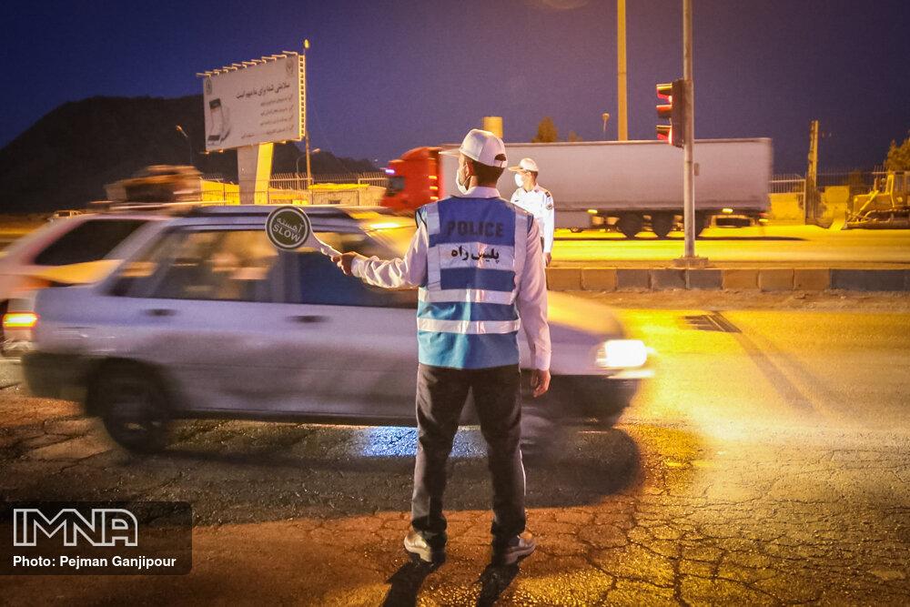 غربالگری در ورودی های شهر اصفهان + عکس