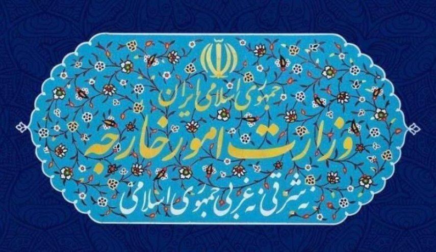 واکنش وزارت امور خارجه درباره پایان محدودیت تسلیحاتی