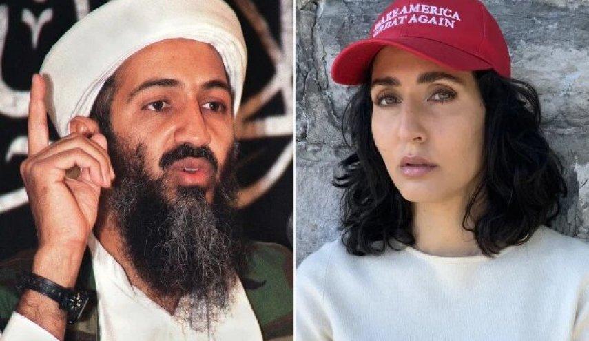 تصویری از خواهرزاده اسامه بن لادن که ساکن سوییس است