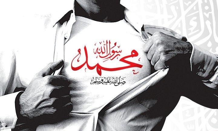 حضرت محمد (ص)؛ خاری در چشم غرب و چالشی در برابر توطئه غربزدگی