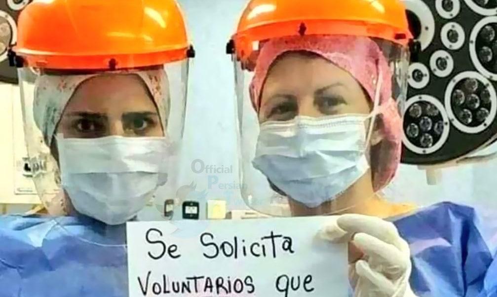 نیازمندی بیمارستانی در اسپانیا به کسانی که اعتقادی به کرونا ندارند! + عکس