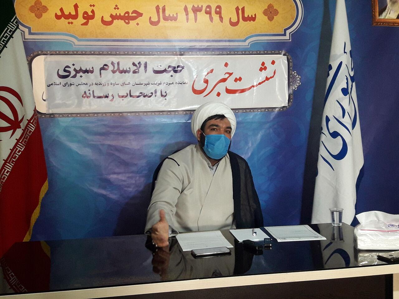 اختصاصی| رعایت ضعیف پروتکلهای بهداشتی/ پزشکان دانشگاهی در برابر طب ایرانی و اسلامی گارد دارند