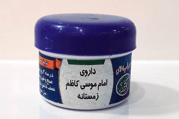 توزیع ۲ هزار بسته داروی امام کاظم(ع) در این استان