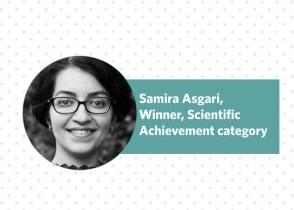 سمیرا عسگری دانشمند جوان ایرانی برنده جایزه بسیار معتبر زیست شناسی شد + عکس