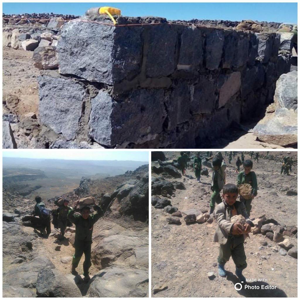 دو تصویر از جنگ یمن