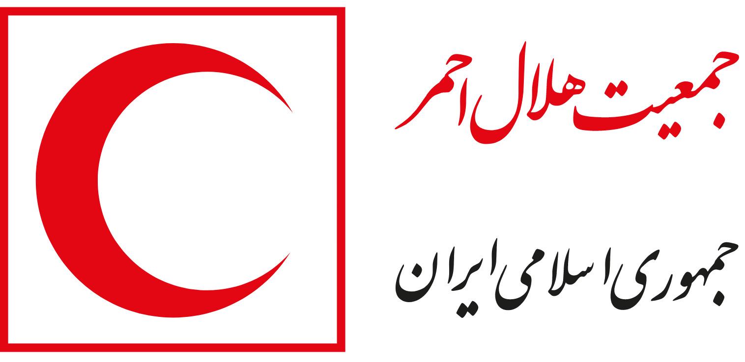 کمک ۲۵۰ هزار فرانکی صلیب سرخ به هلال احمر برای بیماران کرونا