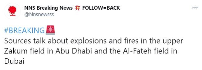 خبر فوری: انفجار در بزرگترین میادین نفتی امارات+عکس