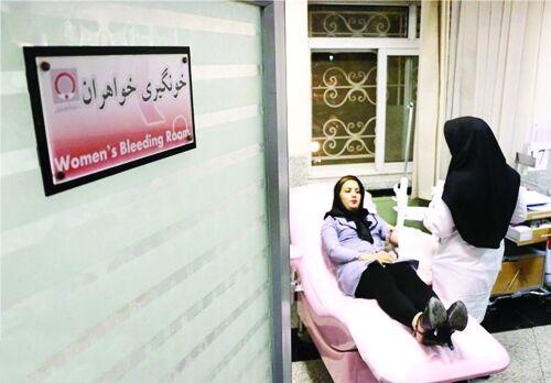 آیا زنان باردار میتوانند خون اهدا کنند؟