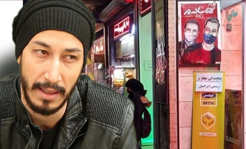 بازیگر ایرانی که در جوانی دستفروشی میکرد + عکس