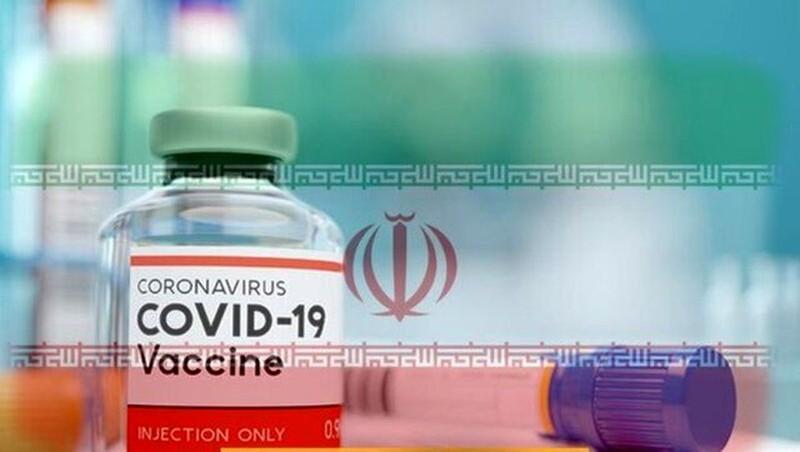 خبرخوش، تزریق واکسن کوو ایران برکت به ۳ داوطلب دیگر انجام شد