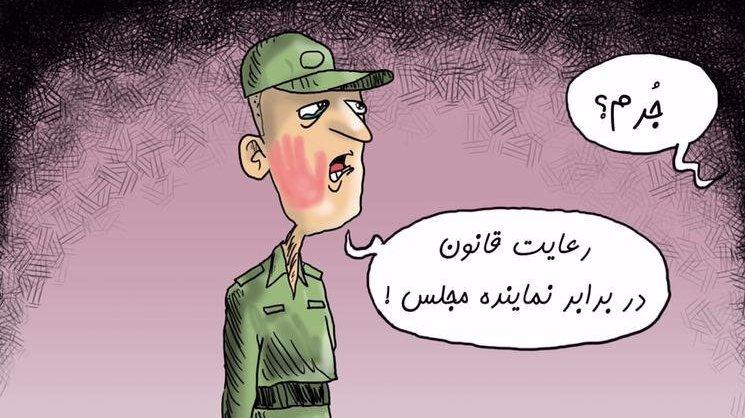 جرم سرباز سیلیخورده مشخص شد! + عکس